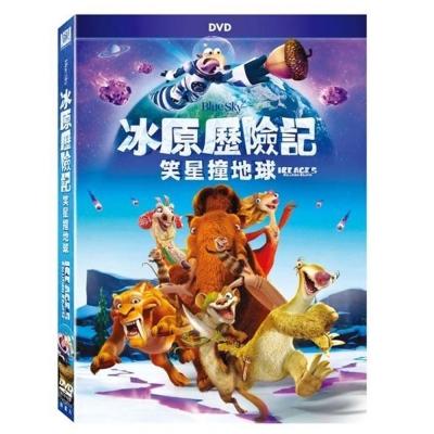 冰原歷險記-笑星撞地球-DVD