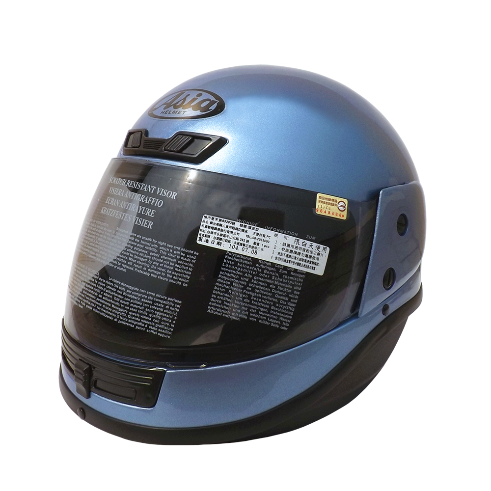 ASIA FreeStyle A801 全罩式安全帽 水晶藍