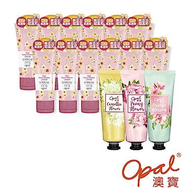 OPAL 澳寶 冰泉澎湃水潤潔面乳*12+贈護手霜3入組