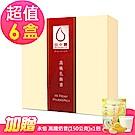 中天生技 田中寶高纖乳酸菌x6盒(20包/盒)-加贈永信 美妍益生高纖奶昔150g