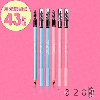 [買三送三]1028 噢!我的好畫眉筆