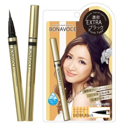 日本BONAVOCE極細速乾眼線液筆-超濃黑