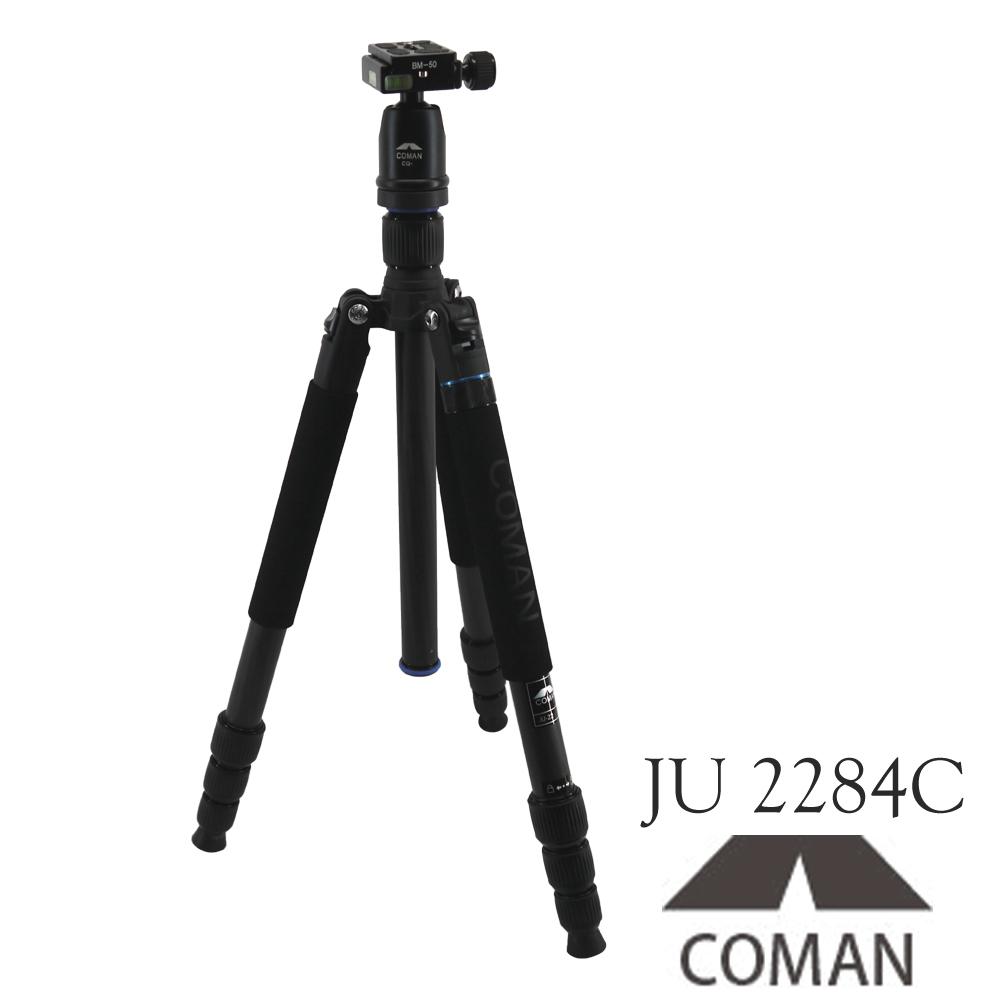 COMAN領航家 CQ-1+2284C四節碳纖腳架 28mm