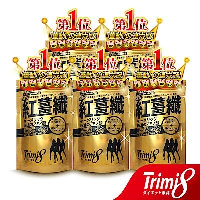 Trimi8 紅薑纖_5入