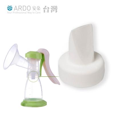 【ARDO安朵】瑞士原裝進口吸乳器白色活塞 吸乳器配件矽膠活塞