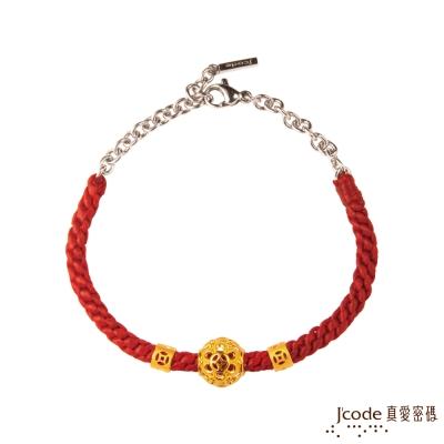 J'code真愛密碼 有錢花黃金中國繩手鍊