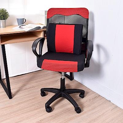 凱堡 蘭陵王透氣網背電腦椅 PU大護腰枕