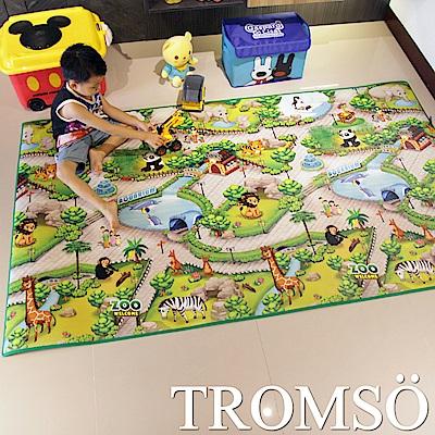 TROMSO兒童安全遊戲地墊-實境3D互動學習(大) -海洋公園