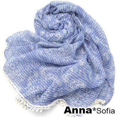 AnnaSofia 防曬遮陽 滾點邊直藤紋 柔軟披肩圍巾(藍系)