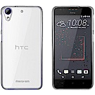 Metal-Slim HTC Desire 650 高抗刮PC透明新型保護殼