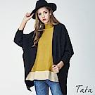 長版蝙蝠袖雙口袋針織開衫外套 共五色 TATA-動態show