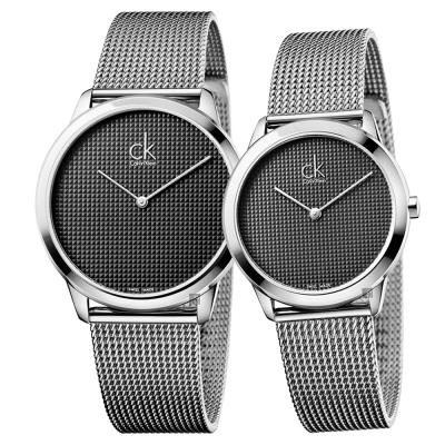 Calvin Klein CK Minimal 米蘭帶時尚對錶-灰/40+34mm