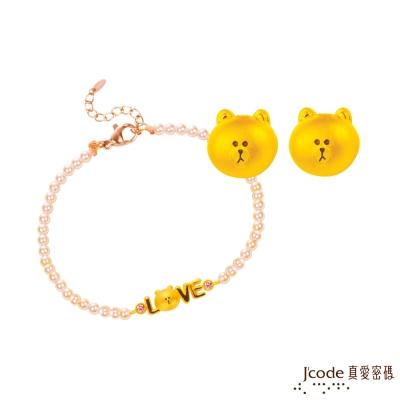 J code真愛密碼金飾 LINE我愛熊大黃金/水晶珍珠手鍊+甜心熊大黃金戒指