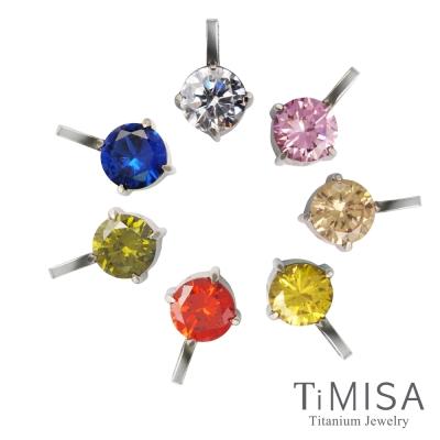 TiMISA《永恆之心》(7色)純鈦墜飾