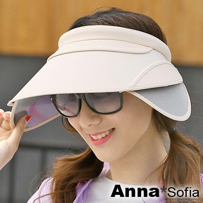 AnnaSofia-變幻伸縮雙翼側片-防曬遮陽帽空頂帽-米杏系