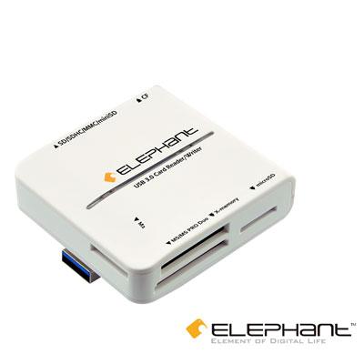ELEPHANT USB3.0高速多功能讀卡機-白(WER-1013W)