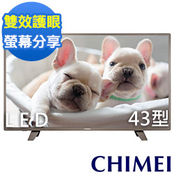 CHIMEI奇美 43吋 FHD 護眼LED液晶電視