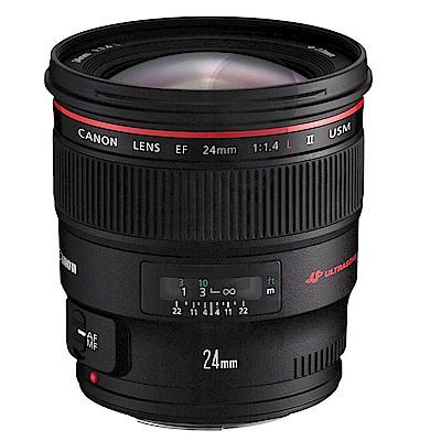 Canon EF 24mm F1.4L II USM 廣角鏡頭 (公司貨)