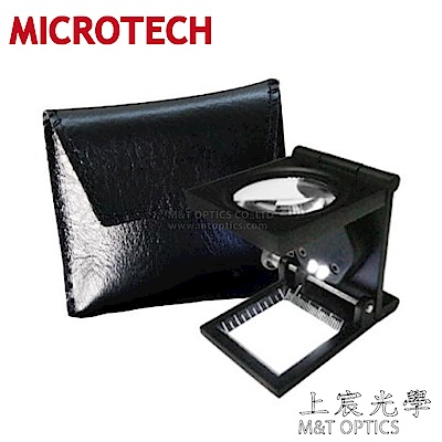 8D折疊式光學布鏡 (放大鏡附刻度與LED照明)