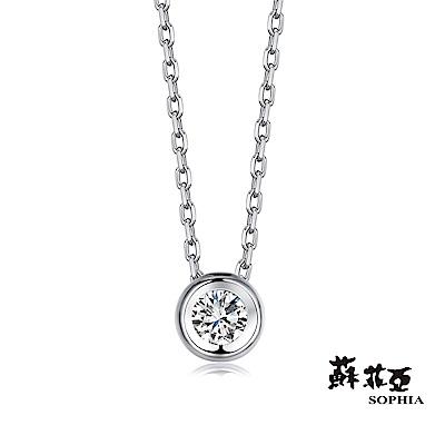 蘇菲亞SOPHIA 鑽石項鍊-擁愛0.15克拉鑽鍊