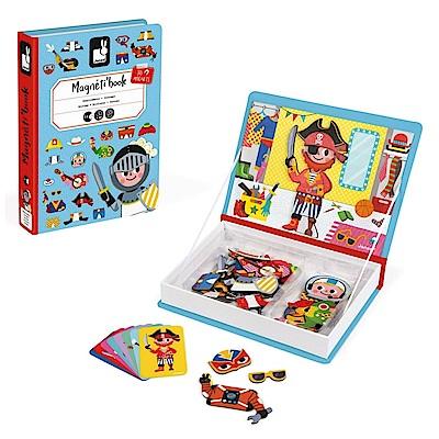 法國Janod 磁鐵遊戲書 - 男孩變裝秀