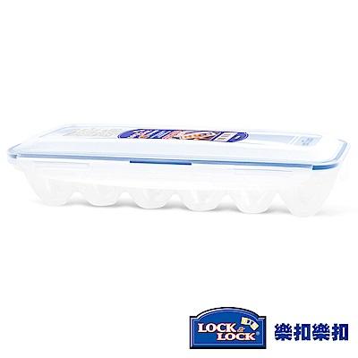 樂扣樂扣 CLASSICS系列保鮮蛋盒/12格(8H)