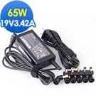 [Acer筆電適用]19V 3.42A 65W+6接頭變壓器