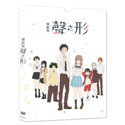 聲之形 (友情紀念版) DVD