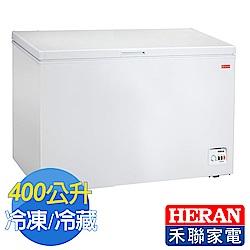 HERAN禾聯 400L 上掀式冷凍櫃 HFZ-4061