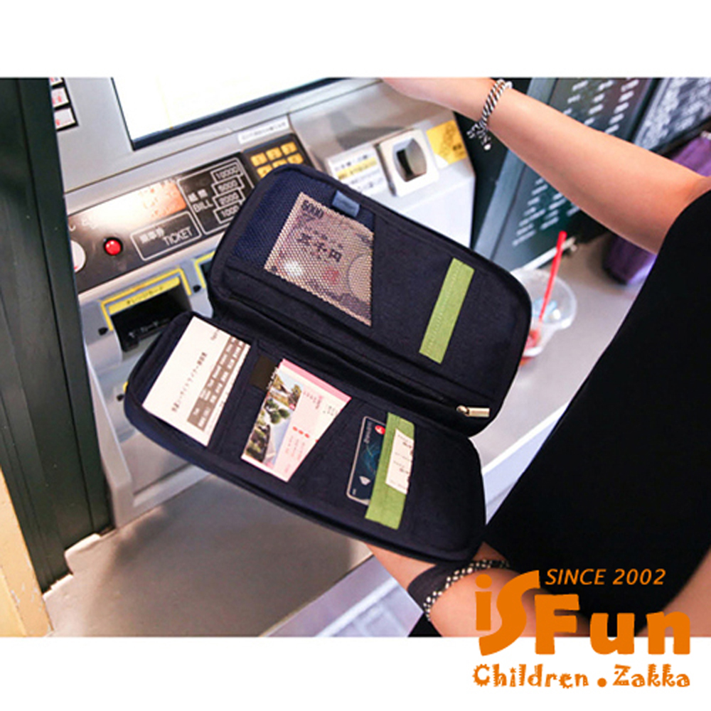 iSPurple 出國差旅 加大護照證件手拿包 藍