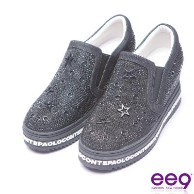 ee 9  閃耀星光繽紛撞色鑲鑽內增高休閒鞋-黑色
