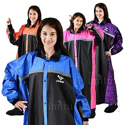 JUMP 將門印花配色內裡反光延伸加倍 前開連身一件式風雨衣
