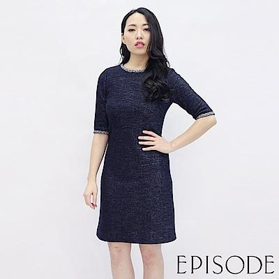 EPISODE - 型格丹寧混羊毛修身洋裝(藍)