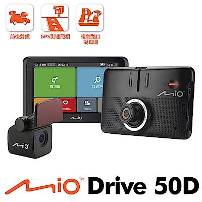 衛導+DVR Mio Drive 50D六合1