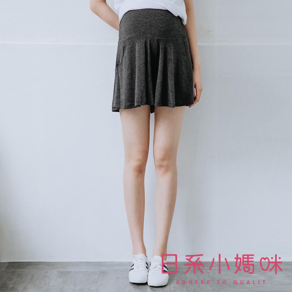 日系小媽咪孕婦裝-孕婦褲~舒適柔棉休閒短褲裙 M、XL (共二色)