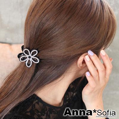 AnnaSofia 鏤空五瓣花晶鑽 小髮抓髮夾(酷黑)