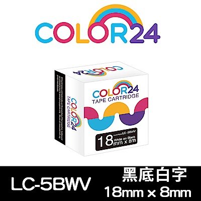Color24 for Epson LC-5BWV 黑底白字相容標籤帶(寬度18mm)