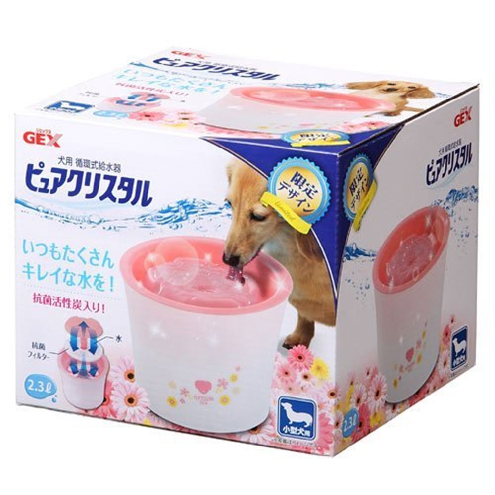 GEX粉色限定款小型犬用淨水飲水器2.3L附一片濾網