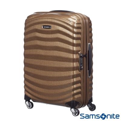 Samsonite新秀麗25吋Lite Shock極輕Curv四輪拉桿頂級硬殼箱(流沙色)