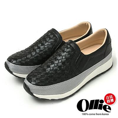 Ollie韓國空運-正韓製質感皮革編織懶人鞋-黑