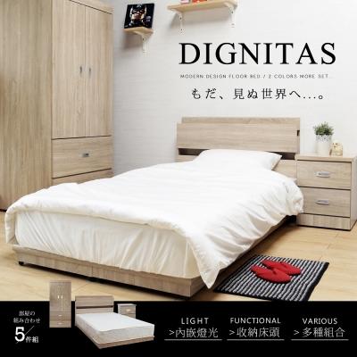 H&D DIGNITAS狄尼塔斯3.5尺房間組-5件式/2色可選