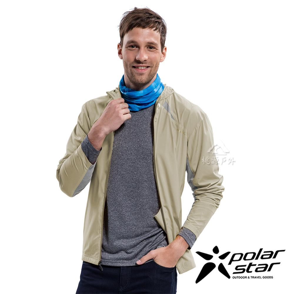 PolarStar 男 休閒抗UV連帽外套 防曬遮陽『淺卡其』P18105