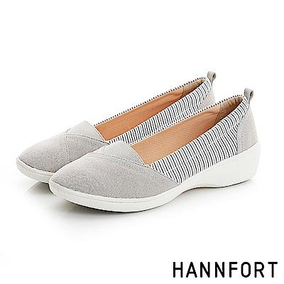 HANNFORT H-COMF五密度條紋撞色氣墊休閒鞋-女-輕粉灰