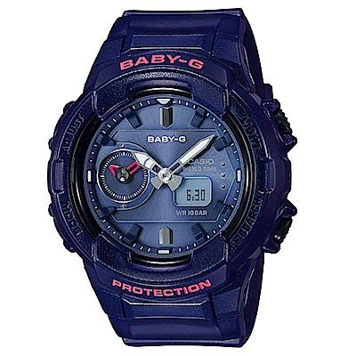 BABY-G 秋意濃 冬季街頭時尚休閒錶(BGA-230S-2A)-藍/42.9mm