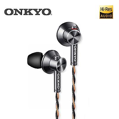 ONKYO E700M HI-RES 高音質入耳式有線耳機 (黑/白)
