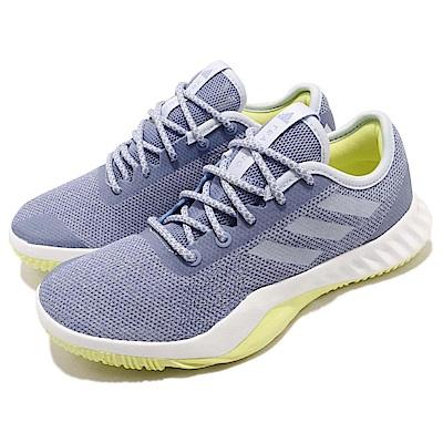 adidas 訓練鞋 CrazyTrain LT 女鞋
