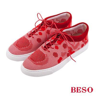 BESO 街頭時髦 運動風輕量點點飛織鞋~紅