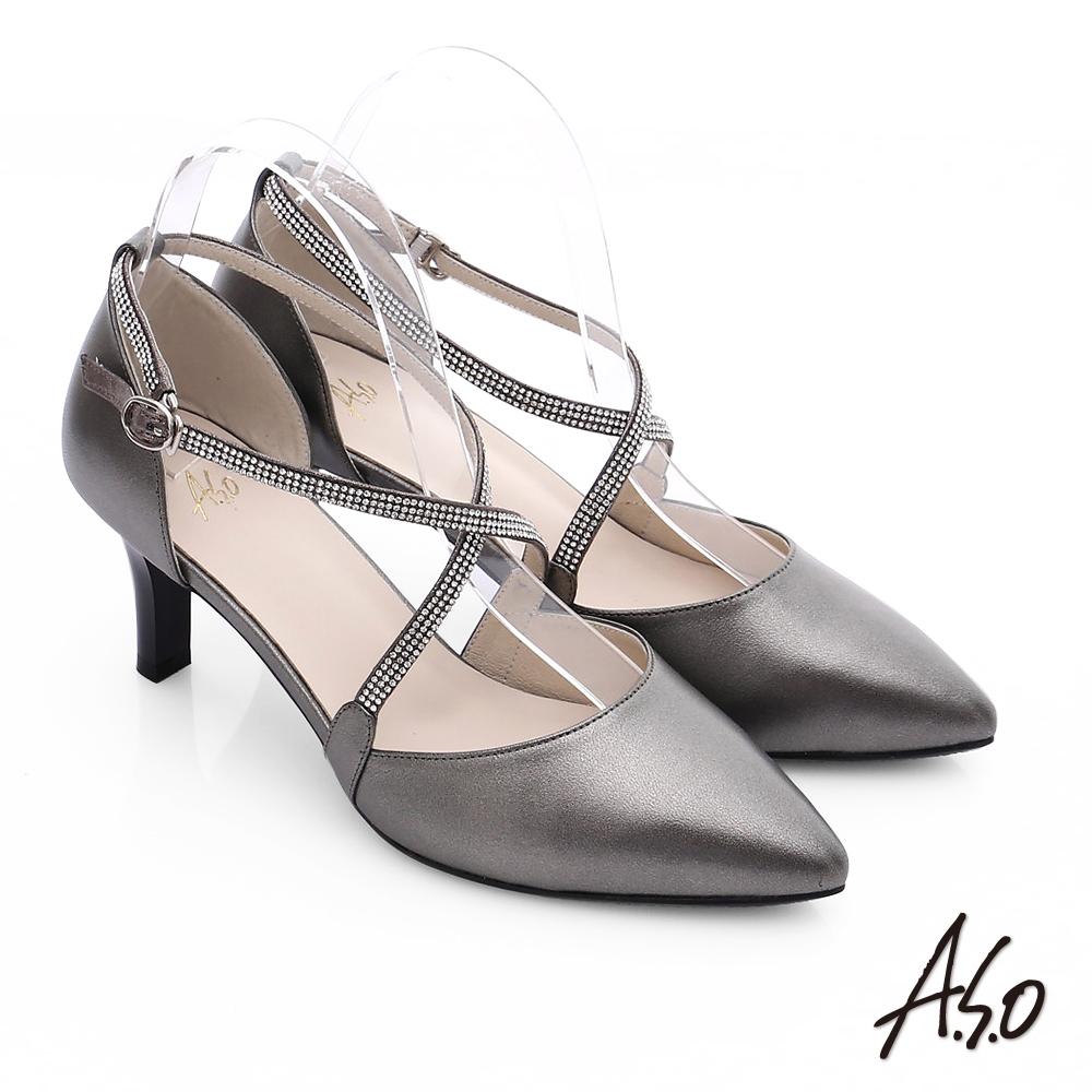 A.S.O 璀璨注目 全羊皮交叉水鑽高跟鞋 淺灰色
