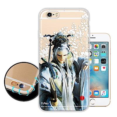 霹靂授權正版 iPhone 6s Plus/6 Plus 布袋戲滿版空壓手機殼(...