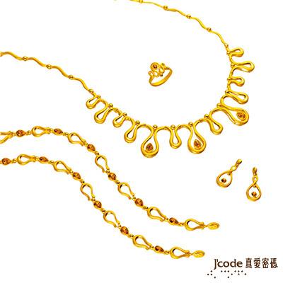 J'code真愛密碼 愛的歸宿純金套組 約18.55錢